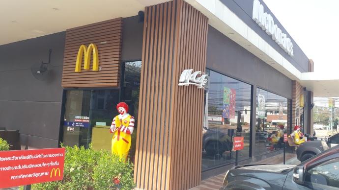 McDonalds Maha Sarakham