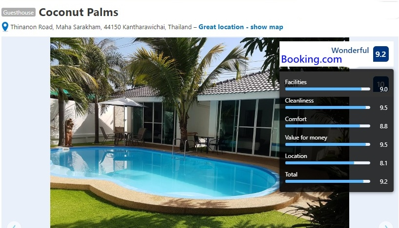 Coconut Palms reviews